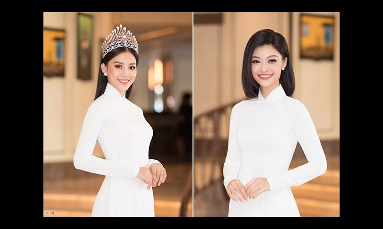 Tiểu Vy, Dương Triệu Vũ diễn không cát-xê để ủng hộ Đà Nẵng