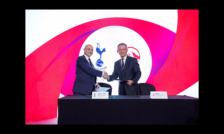 AIA ký kết thỏa thuận hợp tác với Câu lạc bộ Tottenham Hotspur đến năm 2027