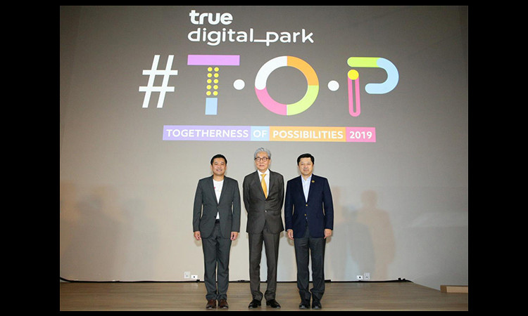 Chính thức khai trương True Digital Park – Trung tâm công nghệ cao đầu tiên và lớn nhất Đông Nam Á
