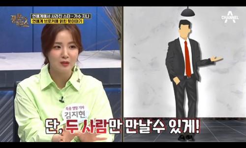 Sự thật gây sốc về hoạt động bán dâm của các nữ nghệ sĩ Hàn
