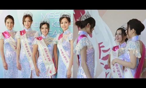 Hoa hậu Hong Kong 2020 bị chê chiều cao 1,6 m