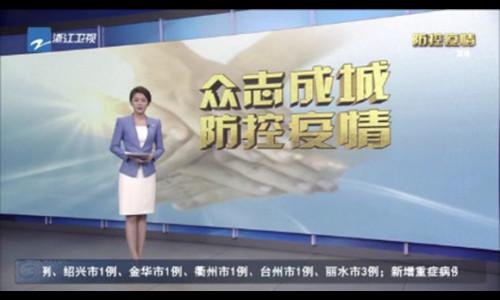 TQ cắt sóng show giải trí vì đại dịch virus corona