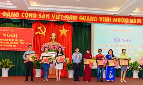 Đồng Nai khen thưởng các doanh nghiệp có thành tích trong CVĐ 'dùng hàng Việt'